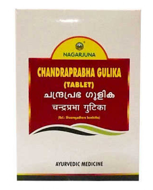 NAGARJUNA Chandraprabha Gulika 100Tabs
