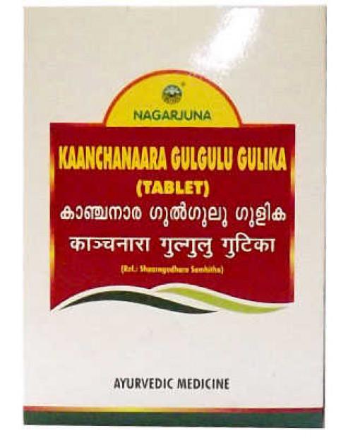 Nagarjuna Kaanchanaara Gulgulu Gulika 100Tabs