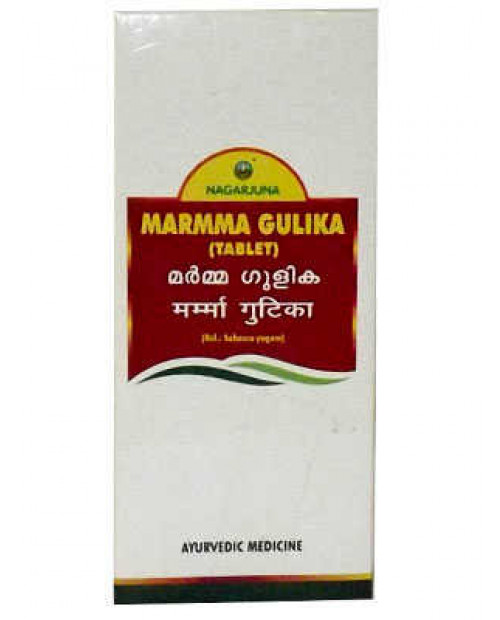 Nagarjuna Marma Gulika 50Tabs