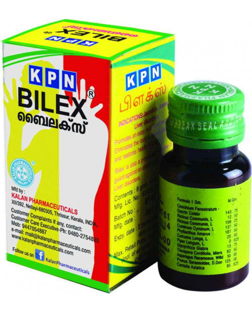 Kalan Pharmaceuticals Bilex Powder 8gm