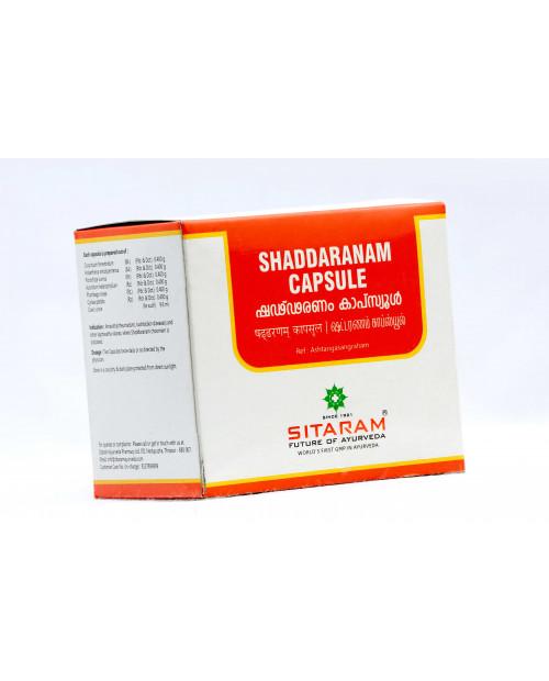 Sitaram Shaddaranam Cap