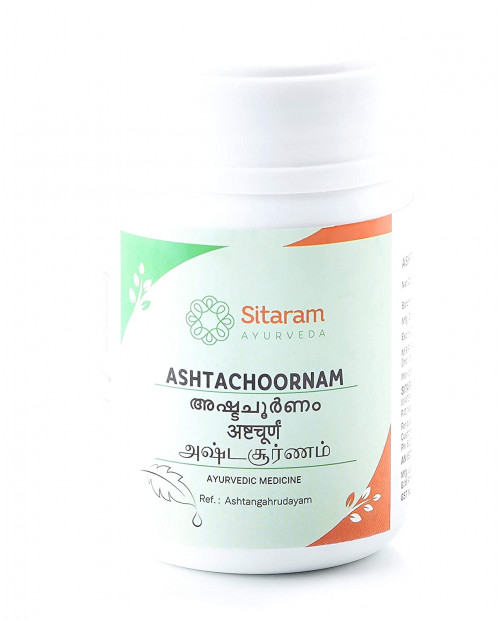 Sitaram Ashta Choornam 50gms