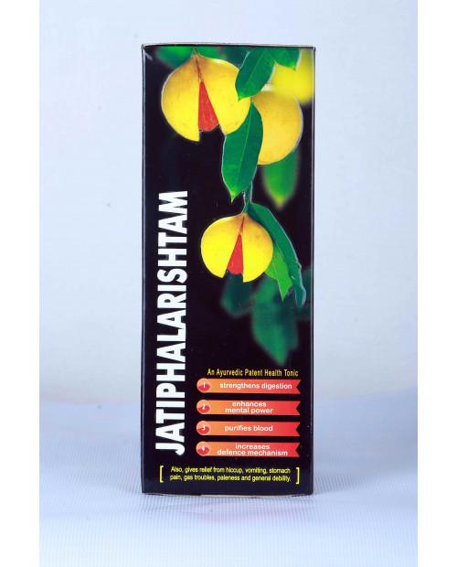Kalan Pharmaceuticals Jathiphalarishtam 450ml