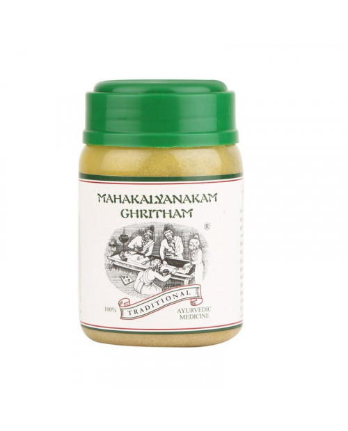 Kairali Mahakalyanaka Gritham (150 grams)