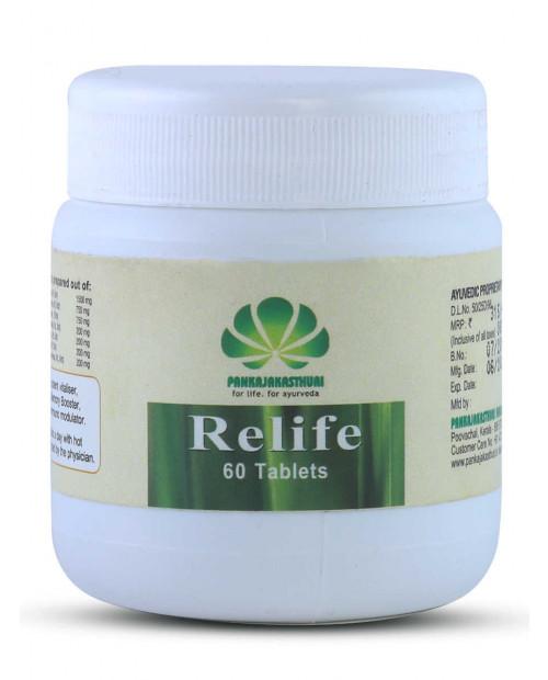 Pankajakasthuri Relife 60 Tablets