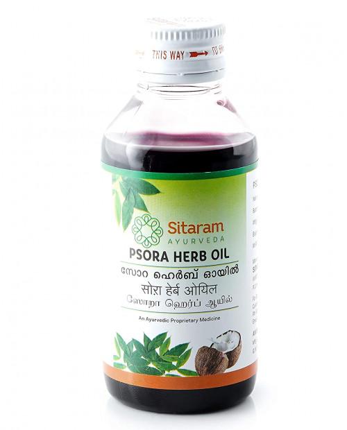 Sitaram Psora herb oil