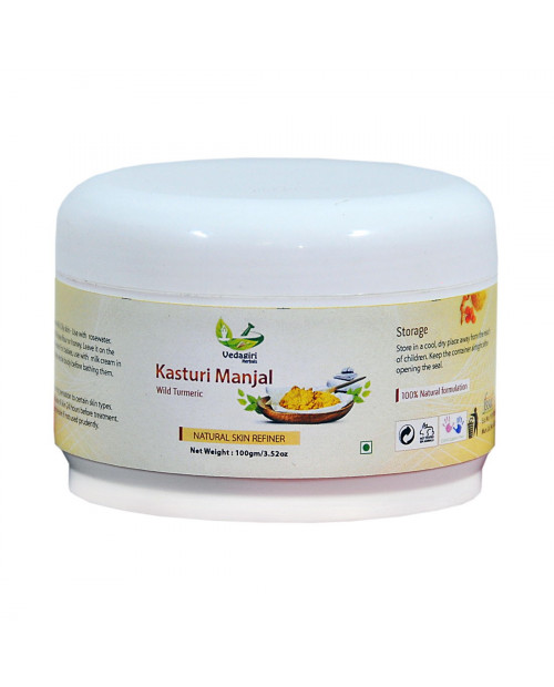 Vedagiri Kasturi Manjal - Yellow 100gm