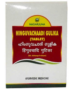 Nagarjuna Hinguvachaadi Gulika 100Tabs