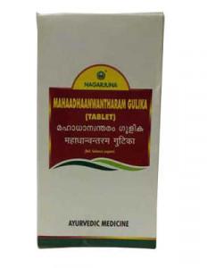 Nagarjuna Mahaa Dhaanwantharam Gulika 100Tabs