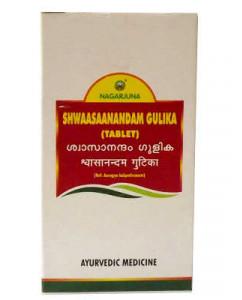 Nagarjuna Shwaasaanandam Gulika 100Tabs