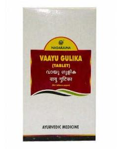 Nagarjuna Vaayu Gulika 100 Tablets