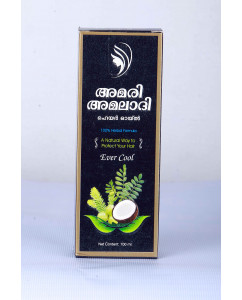 Kalan Pharmaceuticals Amari Amaladi Hair Oil 100ML
