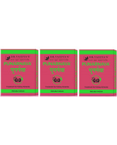 Dr. Vaidyas Punarnava Pills Pack of 3