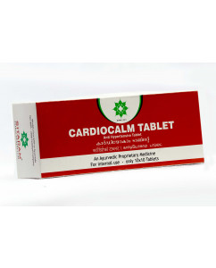 Sitaram Cardiocalm tablet 100No