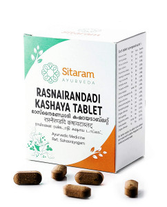 Sitaram Rasnerandadi Kashaya Tablet 50Nos