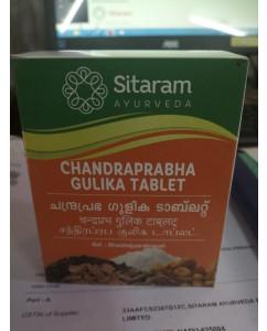 Sitaram Chandraprabha Gulika Tablet 50 No