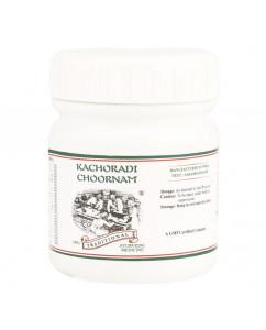 Kairali Kachoradi Choornam (50 grams)