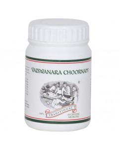 Kairali Vaiswanara Choornam (50 grams)