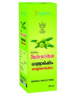 Dhathyarishtam