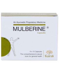 Kairali Mulberine Capsule (60)