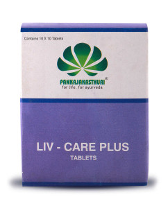 Pankajakasthuri Liv-Care Plus 100 Tablets